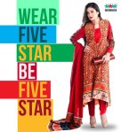 Five Star Textile Industries