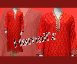 Hamail'z Collection'z